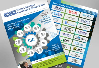 Se encuentra disponible el primer numero de la Revista de la  CIC